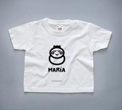 ropa de bebé personalizada con tu nombre o frase